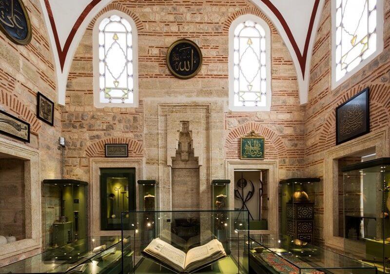 turkish-islamic-art-museum